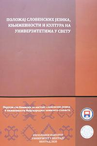 koricakonf1